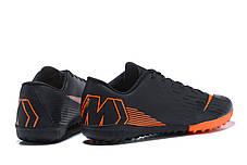 ebac748b Сороконожки Nike Mercurial Vapor - 1116 купить в интернет-магазине ...