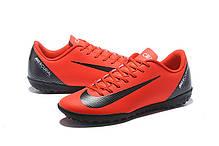 8ba93886 Сороконожки Nike Mercurial - 1118 купить в интернет-магазине Siwer ...