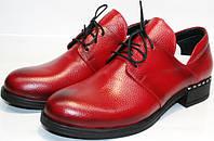 Красные туфли на низком каблуке. Женские туфли дерби Marani Magli 847-92