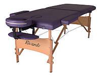 Массажный стол Ricardo MILANO Фиолетовый