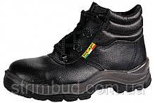Ботинки рабочие Bicap A 4266 K 4 S3 SRC (с подноском)