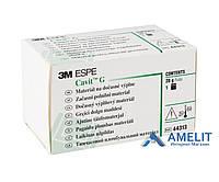 КавитG(Cavit G, 3M ESPE), паста 28г