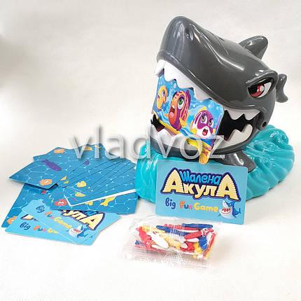 Развлекательная настольная игра бешеная Акула, фото 2