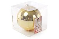 Елочный шар 15см, цвет - яркое золото глянец BonaDi 147-040