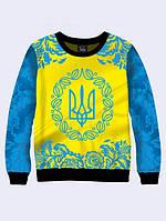 Женский  желто-голубой свитшот с национальной символикой.