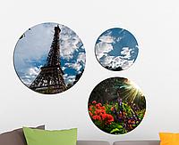 Фотокартина модульная Круглая 3 модуля Париж, фото 1