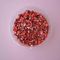 Сублімована полуниця (шматочки 2-5 мм), 25 гр.