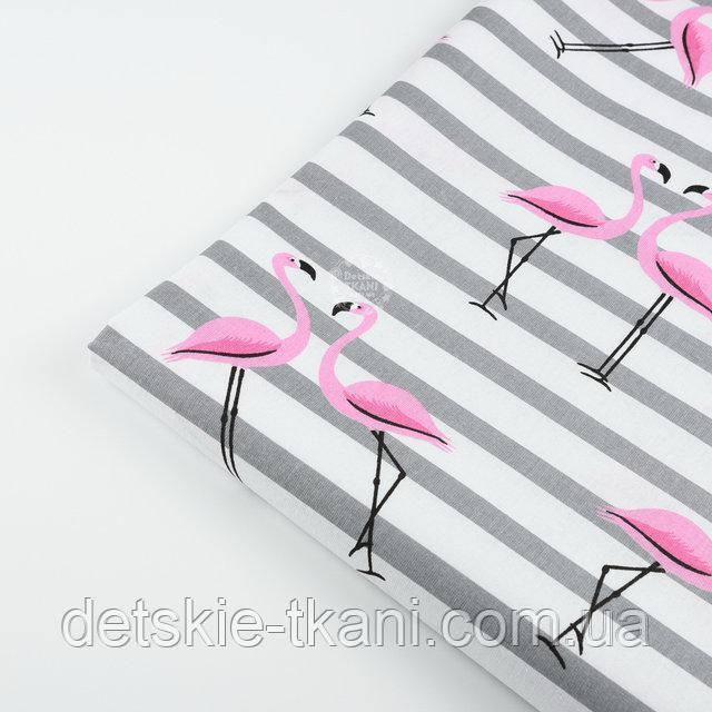 """Лоскут ткани №1404 """"Фламинго на серой полоске"""""""