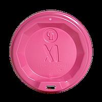 """Крышка пластиковая """"XL"""" КВ80 Розовая 50шт/уп (1ящ/50уп/2500шт) под стакан 340 мл."""
