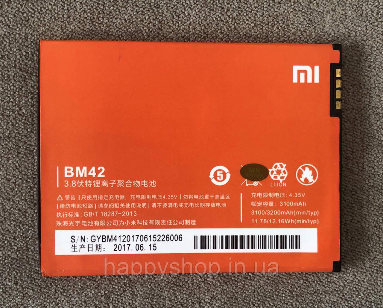 Оригинальная батарея Xiaomi Redmi Note (BM42)