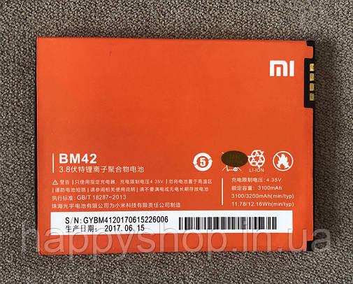 Оригинальная батарея Xiaomi Redmi Note (BM42), фото 2