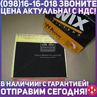 ⭐⭐⭐⭐⭐ Фильтр воздушный Volvo S60, XC70, XC90 (пр-во WIX-Filtron) WA9505