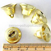(Цена за 20шт) СРЕДНИЕ колокольчики металлические d=21мм . Цвет - золото