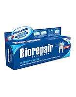 Зубная паста BioRepair «Интенсивное ночное восстановление» 75 ml