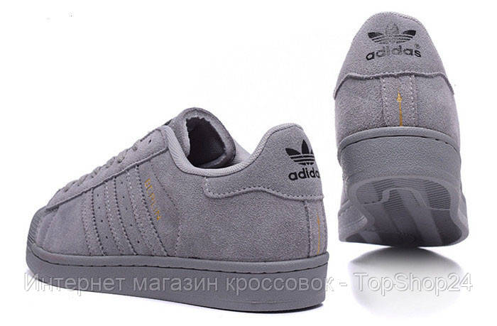 shop best sellers hot products details for Кроссовки Adidas Superstar 80s City Pack