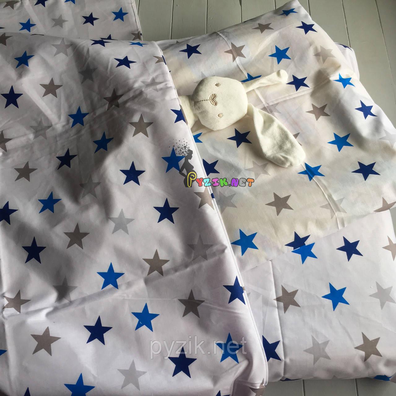 Постельный набор в детскую кроватку (3 предмета) Звездочка сине-серый
