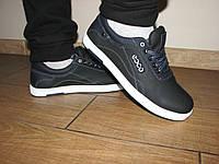 Классические спортивные туфли мокасины слипоны на шнурках под Ecco 45 р 29,5 см