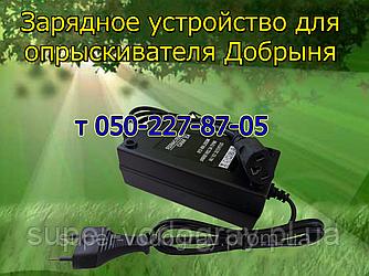 Зарядное устройство для опрыскивателя Добрыня