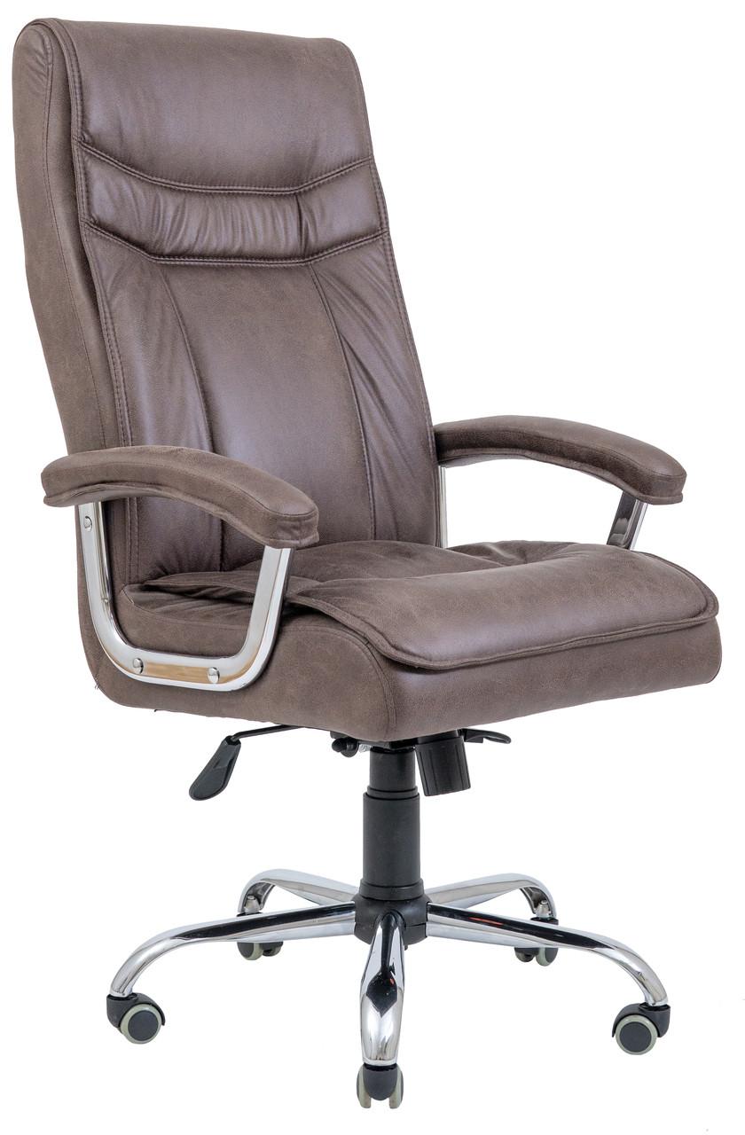 Кресло компьютерное Бургас Ю (Хром)