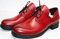Красные туфли на низком каблуке. Женские туфли дерби Marani-Magli 847 92