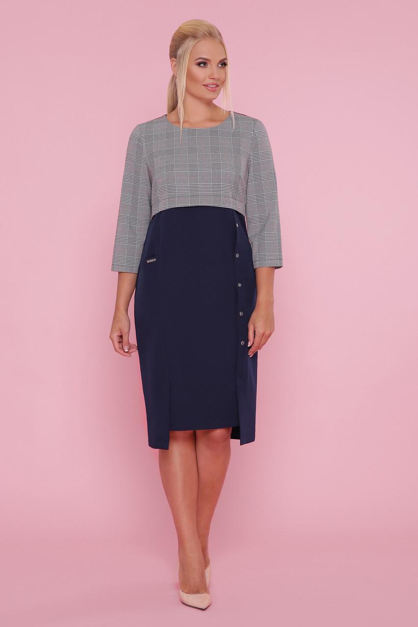 Полу-приталенное платье в офисном стиле Большие размеры XL, XXL, XXXL