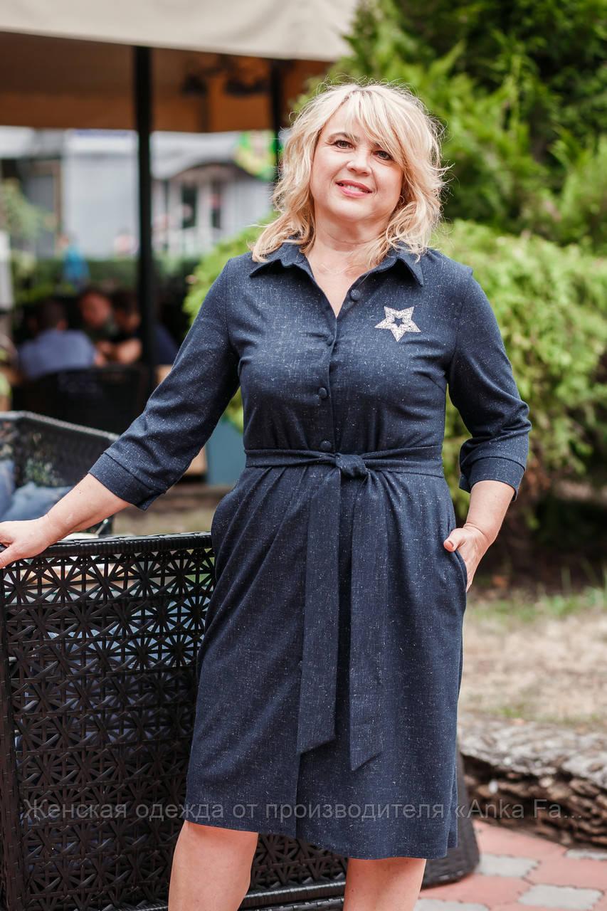 Современное платье рубашечного типа с поясом большого размера ботал