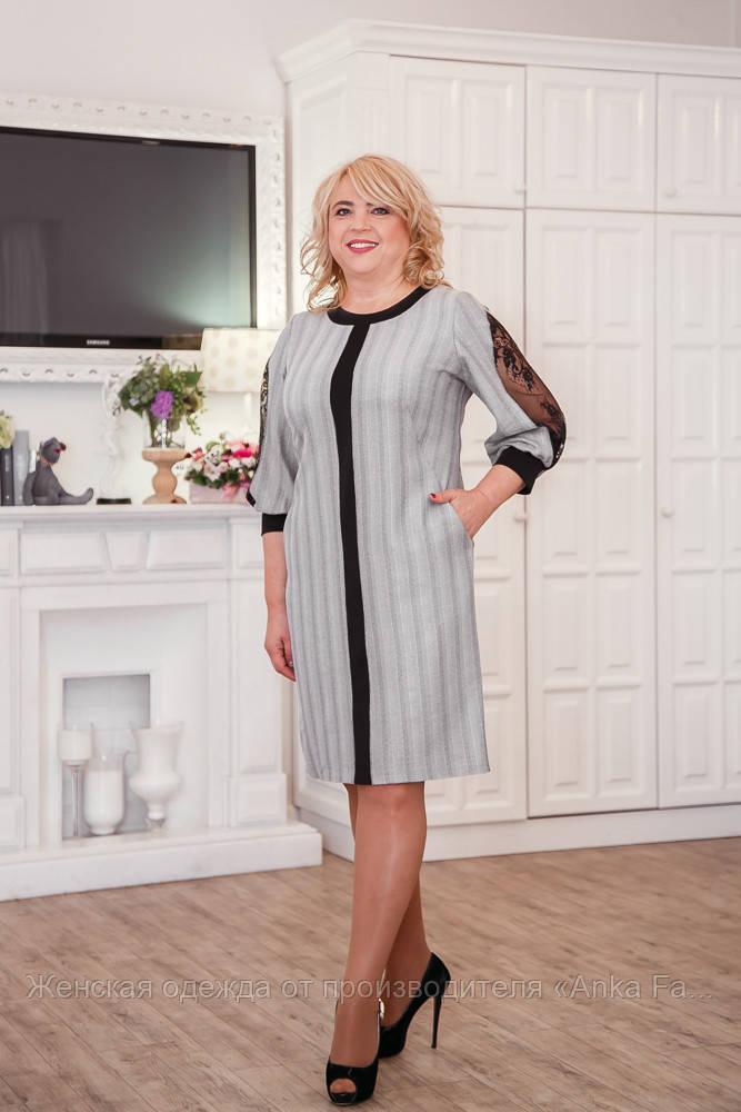 Трикотажное платье с оригинальными вставками серое большого размера ботал