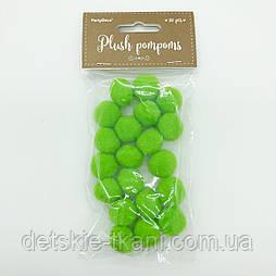 Плюшевые помпоны светло-зелёного цвета 20 мм, упаковка 20 шт