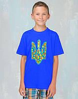 """Футболка дитяча """"Тризуб-Лего"""" синя"""