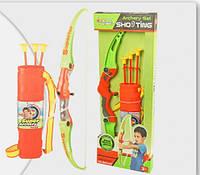 Лук с колчаном со стрелами на присосках 3штуки, Archery Set Sho Tins, фото 1