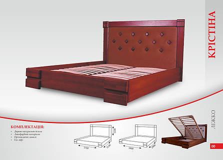 Кровать «Кристина», фото 2