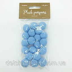 Плюшевые помпоны голубого цвета 20 мм, упаковка 20 шт