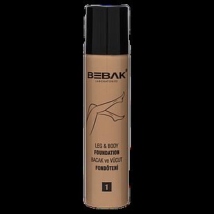 Тонуючий спрей для ніг і тіла Sora Cosmetics Bebak #01 75 мл (4310001)