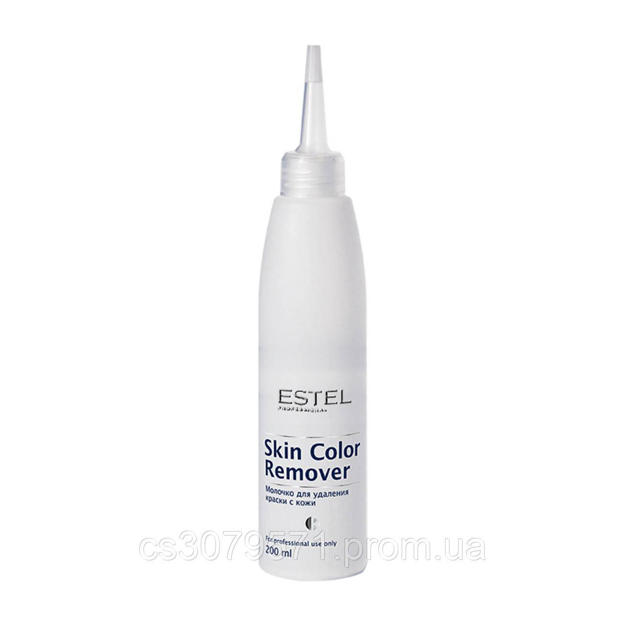 Лосьон для удаления краски с кожи Estel Professional Skin Color Remover, 200 мл