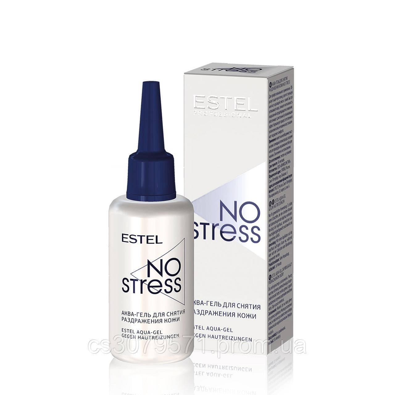Аква-гель для снятия раздражения с кожи Estel Professional No Stress, 30 мл