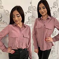 a000d20fa801377 Блузки кофты женские в Украине. Сравнить цены, купить ...