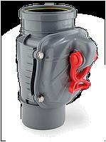 Обратный клапан Karmat ZB110-Р (Pion) серый