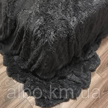 Двостороннє хутро покривало травичка 160х200 см графітовий колір, пухнасте з ворсом (для ліжка, дивани)