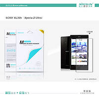 Защитная пленка Nillkin для Sony Xperia Z  ULTRA  матовая