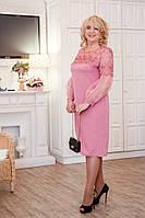 Платье приятно розового цвета большого размера ботал