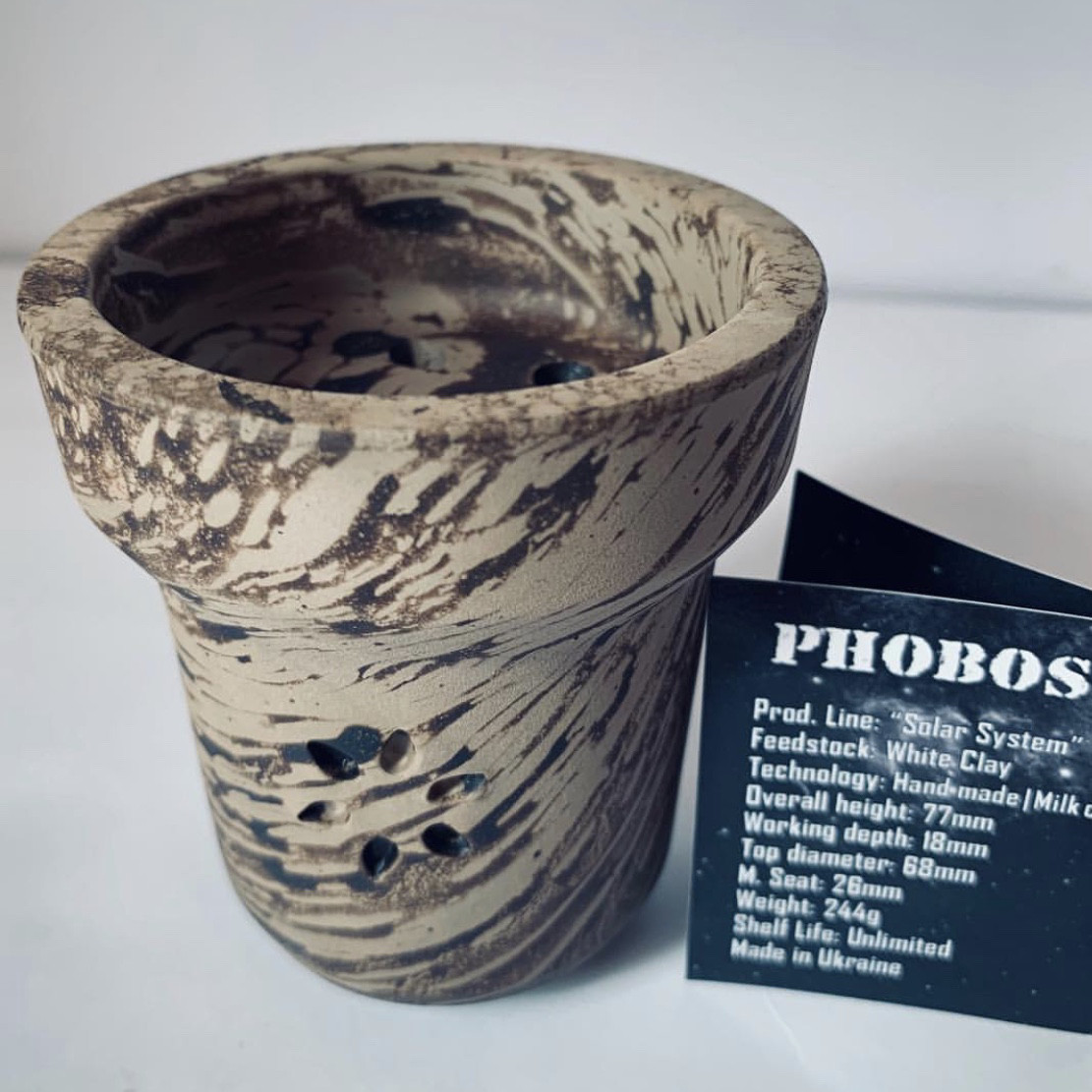Глиняная чаша для кальяна Solaris (Солярис) - Phobos