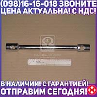 ⭐⭐⭐⭐⭐ Ключ балонный для грузовиков d=25, 24x27x405мм, хром  arm25-2427