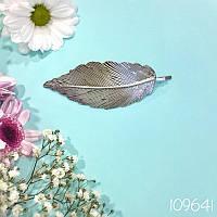 Заколка Лист серебро