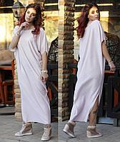 Длинное платье летучая мышь с разрезом Батал до 64 р 18530-1