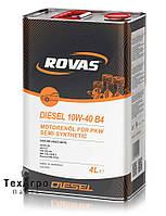Rovas Diesel 10W-40 B4 (4 литра) Полусинтетическое моторное масло для легковых автомобилей