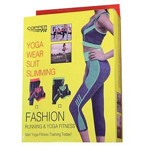 Женская майка и лосины для фитнеса, йоги, бега Yoga Wear A Suit Slimming розовые 130591