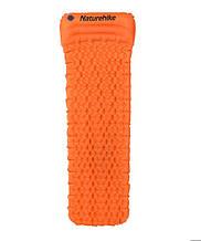Одинарный надувной матрац с подушкой Nature Hike ULTRALIGH TPU 185x54x3см. Вес 460гр,
