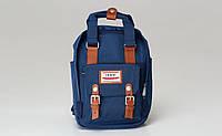 Рюкзак для мамы Heine blue