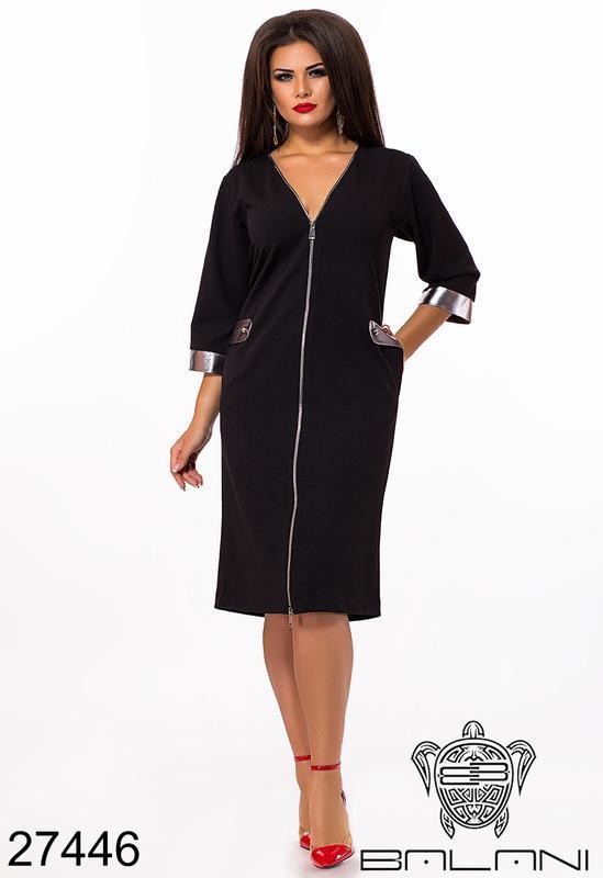 Женское платье размеры:48-62