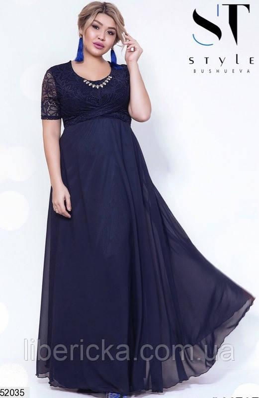 70bcf05682e5e15 Платье женское шифоновое,вечернее платье батальный размер(48-50,50 ...